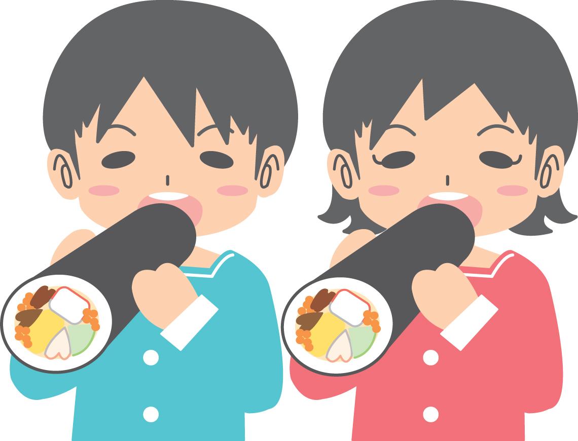 恵方巻き 食べる