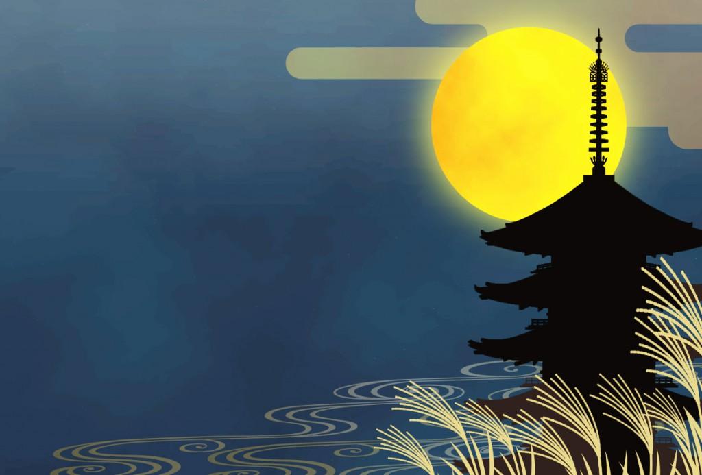 秋の月 お月見 中秋の名月