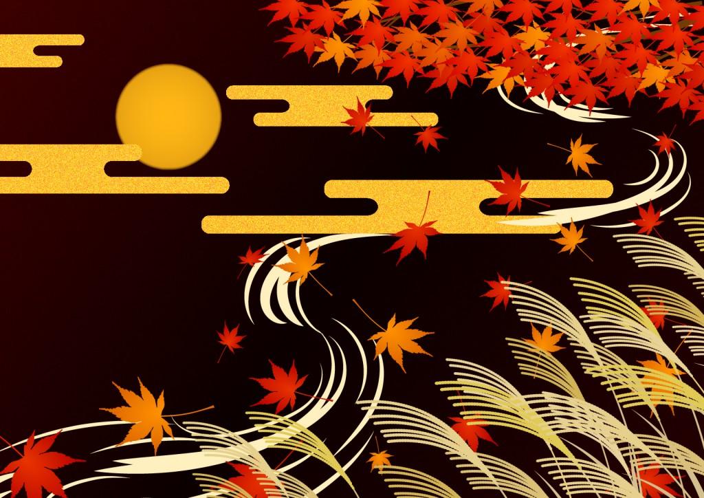 秋の名月 十五夜 中秋の名月