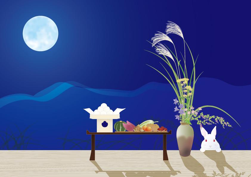 お月見 十五夜 中秋の名月